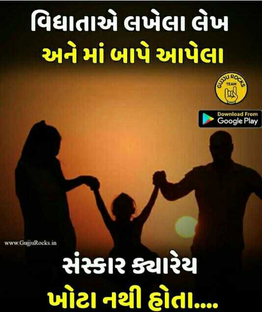 love you mom and dad - ShareChat