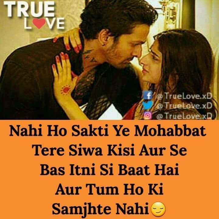love you my family - TRUE VE fra TrueLove . xD @ Truelove . xD O @ TrueLove . xD Nahi Ho Sakti Ye Mohabbat Tere Siwa Kisi Aur Se Bas Itni Si Baat Hai Aur Tum Ho Ki Samjhte Nahi - ShareChat