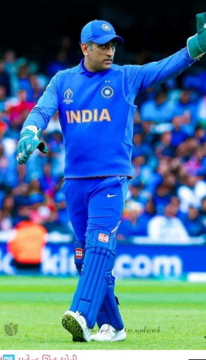 m.s dhoni - INDIA com to . + mal is in - ShareChat