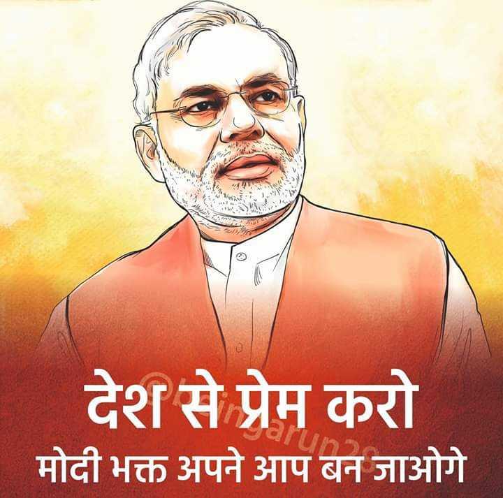 #mahaaaanaaayak modi - देश से प्रेम करो मोदी भक्त अपने आप बन जाओगे - ShareChat