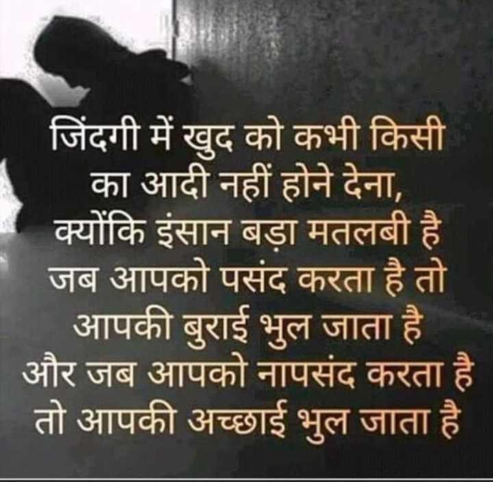 mahesh n lalan - ShareChat