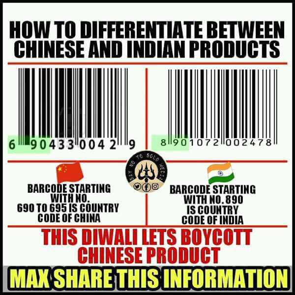mahiti - HOW TO DIFFERENTIATE BETWEEN CHINESE AND INDIAN PRODUCTS 6   904331004 21g 8190107211002478     20 SOL O BARCODE STARTING WITH NO . 690 TO 695 IS COUNTRY CODE OF CHINA BARCODE STARTING WITH NO . 890 IS COUNTRY CODE OF INDIA THIS DIWALI LETS BOYCOTT CHINESE PRODUCT MAX SHARE THIS INFORMATION - ShareChat