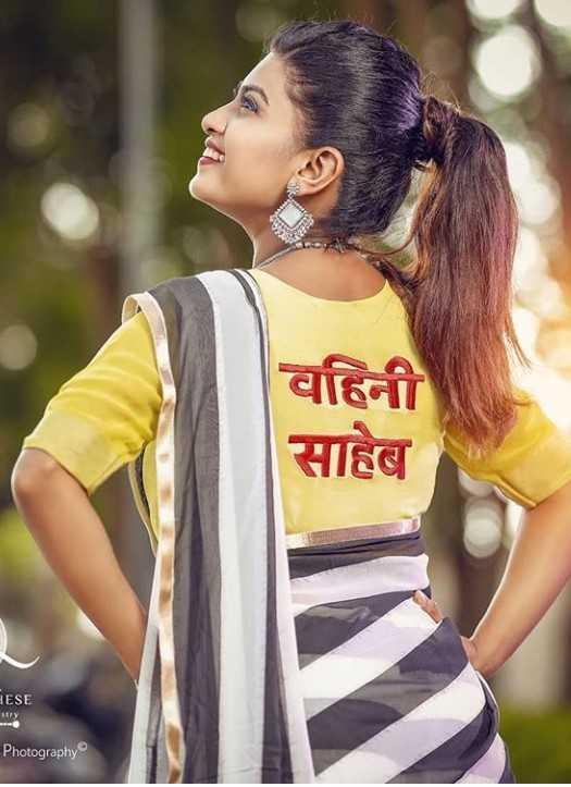 marathi serials - वहिनी साहेब HESE Photography - ShareChat