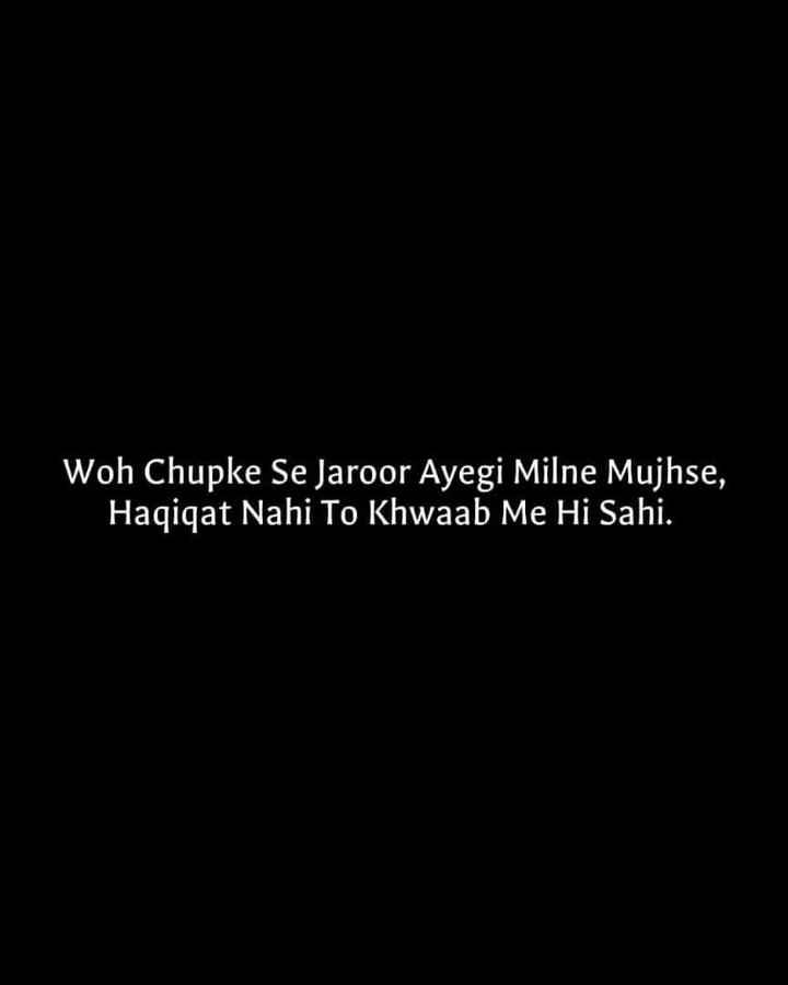 mara vise😊 - Woh Chupke Se Jaroor Ayegi Milne Mujhse , Haqiqat Nahi To Khwaab Me Hi Sahi . - ShareChat