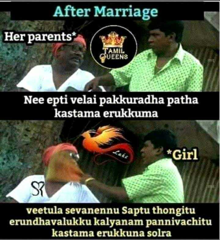 😔 marriage பரிதாபங்கள் - After Marriage Her parents * TAMIL QUEENS Nee epti velai pakkuradha patha kastama erukkuma * Girl CHO veetula sevanennu Saptu thongitu erundhavalukku kalyanam pannivachitu kastama erukkuna solra - ShareChat