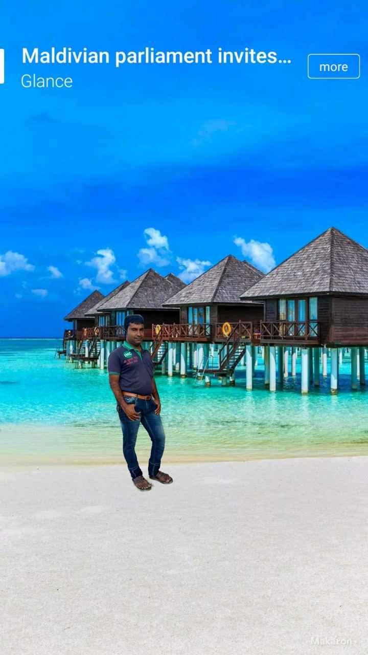 maru telent - Maldivian parliament invites . . . Glance more IMC Makaron - ShareChat