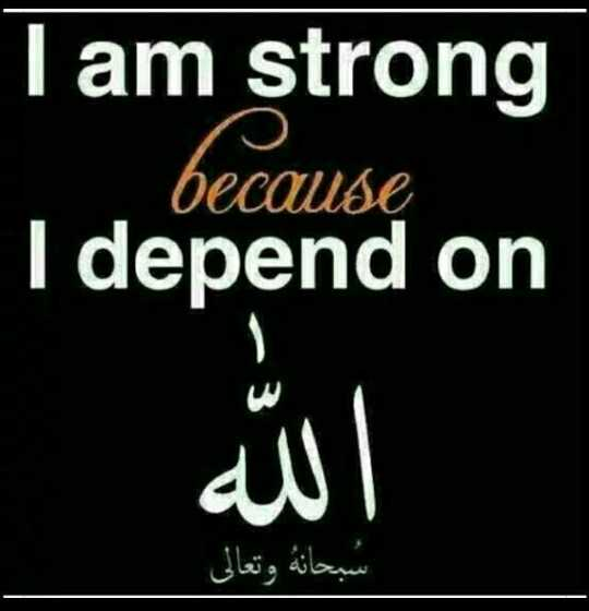 💥masha allah💥 - Tam strong because I depend on الته سبحانه وتعالى - ShareChat