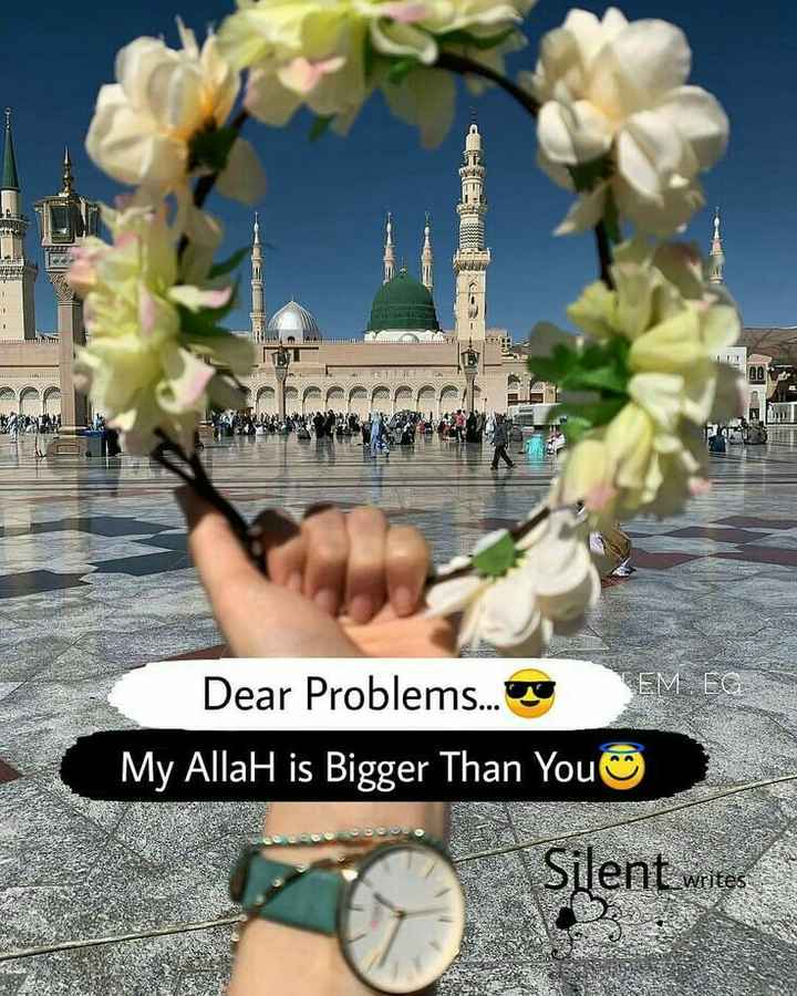 💥masha allah💥 - ADE Dear Problems . . . My Allah is Bigger Than You Silent writes WEB - ShareChat