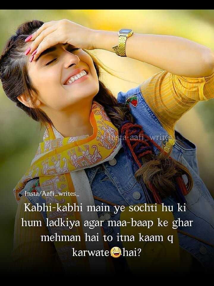 mast jok - sta - aafi _ writes Insta / Aafi _ writes Kabhi kabhi main ye sochti hu ki hum ladkiya agar maa - baap ke ghar mehman hai to itna kaam q karwate hai ? - ShareChat