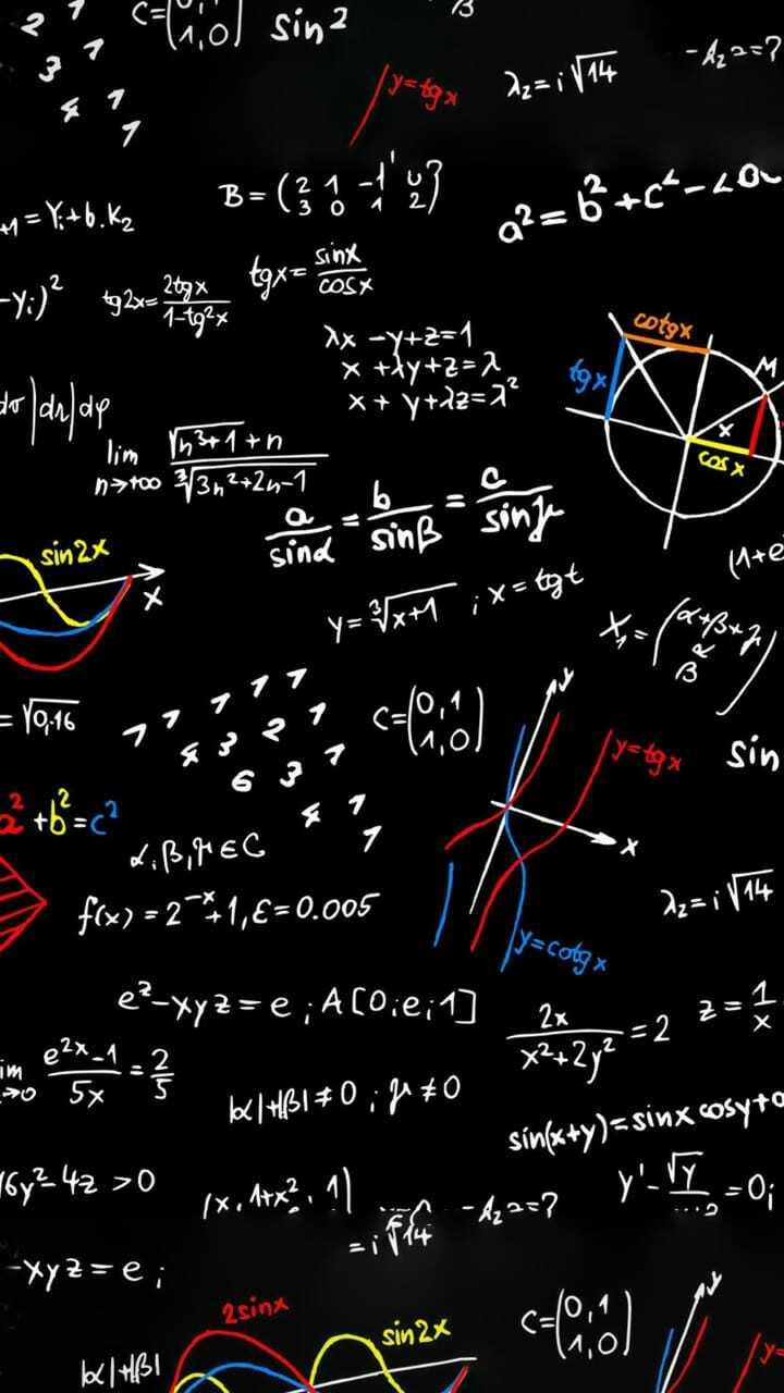 maths trick - U . a CA 2 = ; V14 - 122 = ? ( n = 4 . 16 . K B = ( 3 6 - 1 ' 23 2 = b + cs . com cotox Ly : ) ? 1920 years toge * * * Janapin modern Xx - y + z = 1 x + 2y + z = 2 , * * * + 22 = 32 xX lim 1m 3 + 1 In nato 3 / 3n2 + 2n - 1 sin 2x sind sinB : ( nte X = \ B , ( 2 + 3 + 2 ) Ly = 2x ; x = tgt = 10 : 16 - / 0 y = tgx sin E LBRECT 13 . 7EC f ( x ) = 2 * 1 , E = 0 . 005 2 = 1114 YEcotox X X2 + 2 v sin ( x + y ) = sinx cosyta 16y242 > 0 x , 1 + x ? . ? ) Fan + 42 + ? Y ' - 17 - 07 - Xyz = e ; 2sinx sin 2x - ShareChat