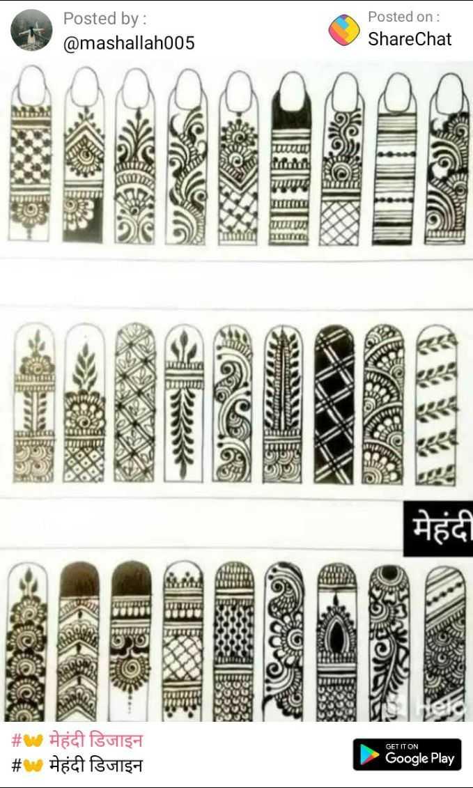 mehandi design - Posted by : @ mashallah005 Posted on : ShareChat TITIRLIA WALLLI PROCELD मेहंदी GET IT ON # W मेहंदी डिजाइन # मेहंदी डिजाइन Google Play - ShareChat