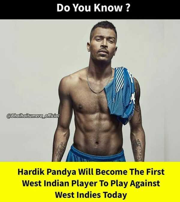 meme - Do You Know ? @ Bhaihaitumera _ official Hardik Pandya Will Become The First West Indian Player To Play Against West Indies Today - ShareChat