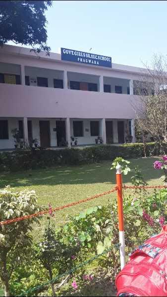 Mera  School - GOYT . GILSSSEC . SCHOOL PRAGVALA - ShareChat