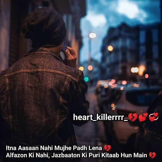 mere bare mein - heart _ killerrrr _ Itna Aasaan Nahi Mujhe Padh Lena Alfazon Ki Nahi , Jazbaaton Ki Puri Kitaab Hun Main - ShareChat