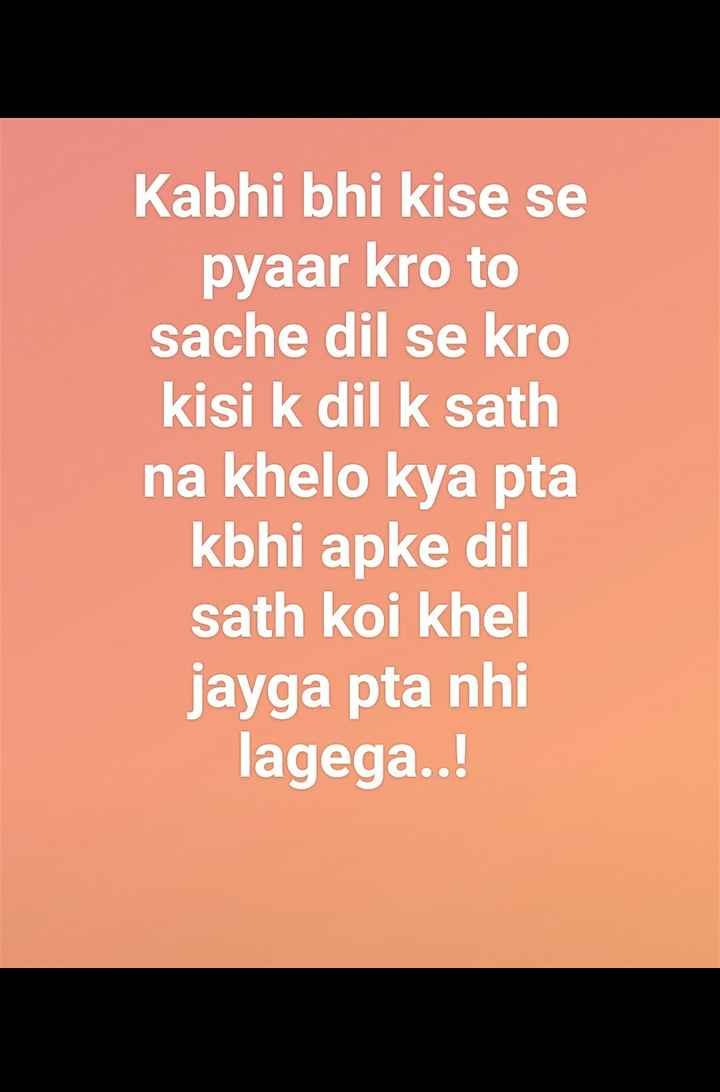 mere thought - Kabhi bhi kise se pyaar kro to sache dil se kro kisi k dil k sath na khelo kya pta kbhi apke dil sath koi khel jayga pta nhi lagega . . ! - ShareChat