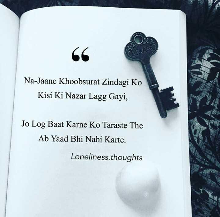 mere vichar - Na - Jaane Khoobsurat Zindagi Ko Kisi Ki Nazar Lagg Gayi , Jo Log Baat Karne Ko Taraste The Ab Yaad Bhi Nahi Karte . Loneliness . thoughts - ShareChat