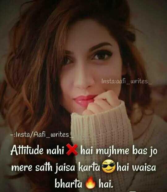 🤔🤔mere vichar😂😂 - Insta : aafi _ writes - : Insta / Aafi _ writes Attitude nahi hai mujhme bas jo mere sath jaisa karta hai waisa bharta hai . - ShareChat
