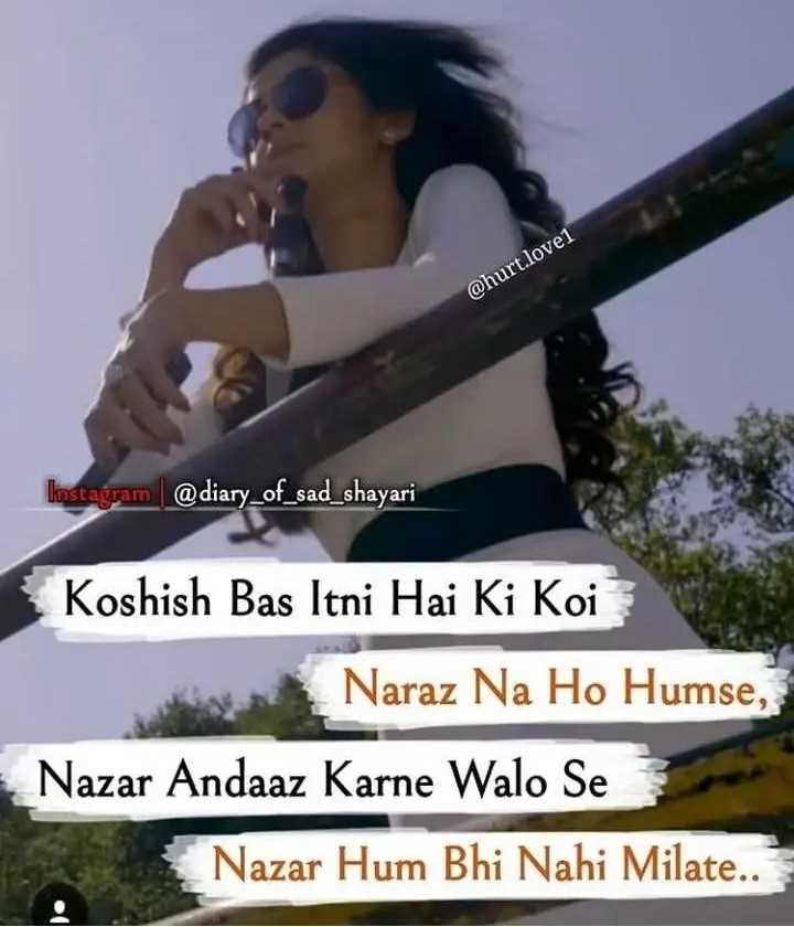 meri dairy📰 - @ hurt . lovel Instagram @ diary _ of _ sad _ shayari Koshish Bas Itni Hai Ki Koi Naraz Na Ho Humse , Nazar Andaaz Karne Walo Se Nazar Hum Bhi Nahi Milate . . - ShareChat