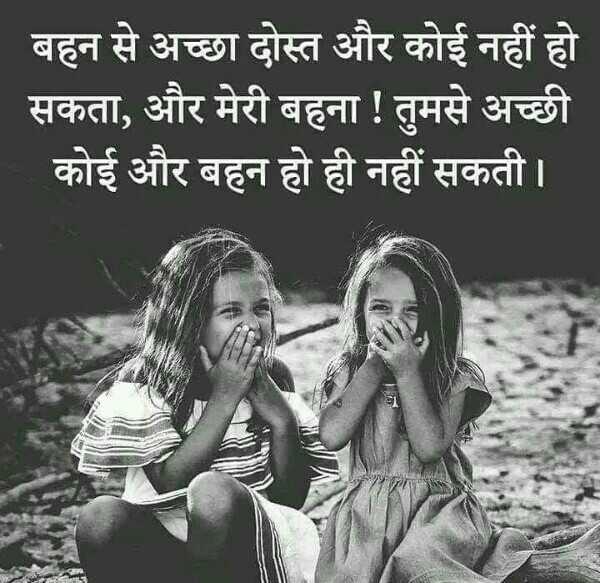 Meri Sisters इशक महबबत Whatsapp Status