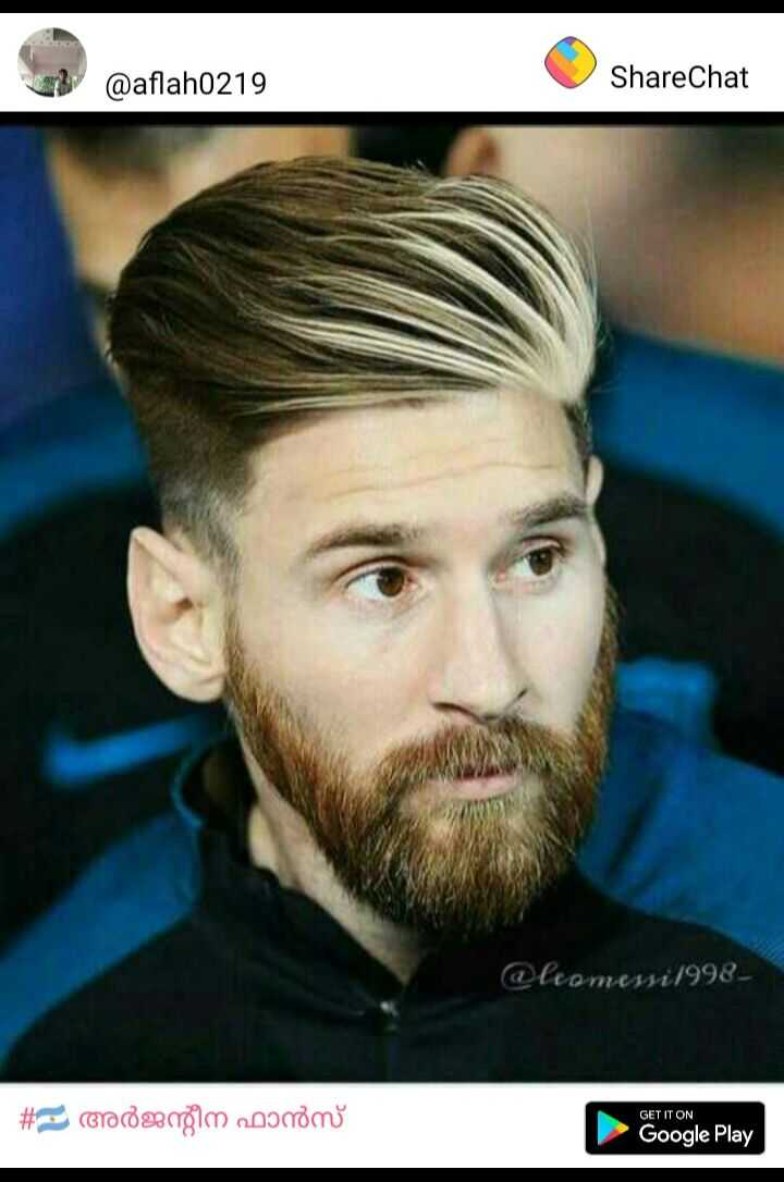messi😍😘 - @ aflaho219 ShareChat @ leomessi1998 # crodenglm DONÓMŰ GET IT ON Google Play - ShareChat