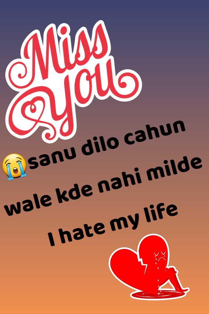 missing 😢😢😢 - Miss you 20 bosanu dilo cahun wale kde nahi milde I hate my life - ShareChat