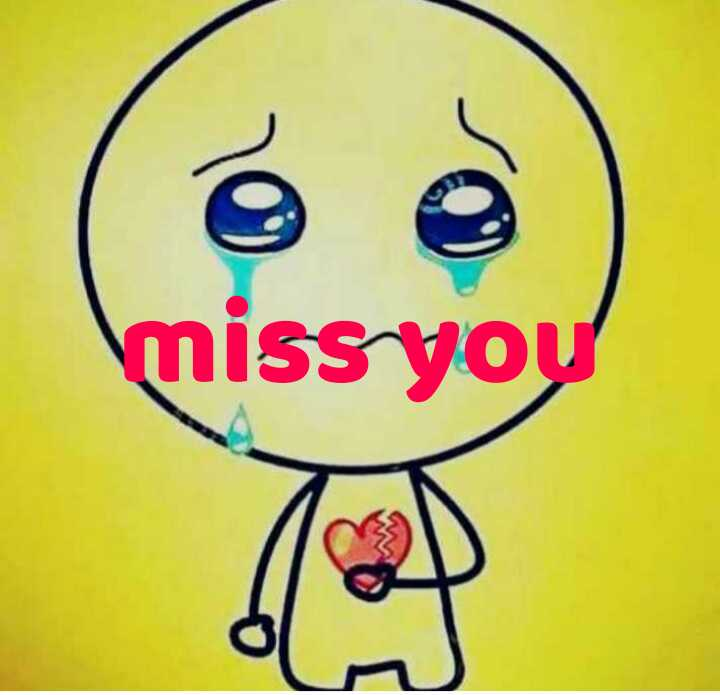 missing 😢😢😢 - miss you - ShareChat