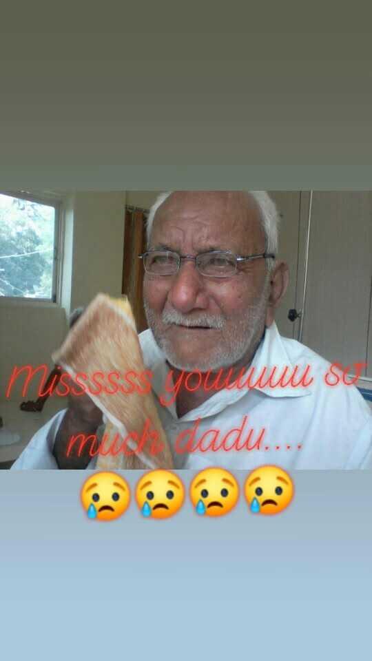 miss u .... - miss me you so adu . . . . - ShareChat