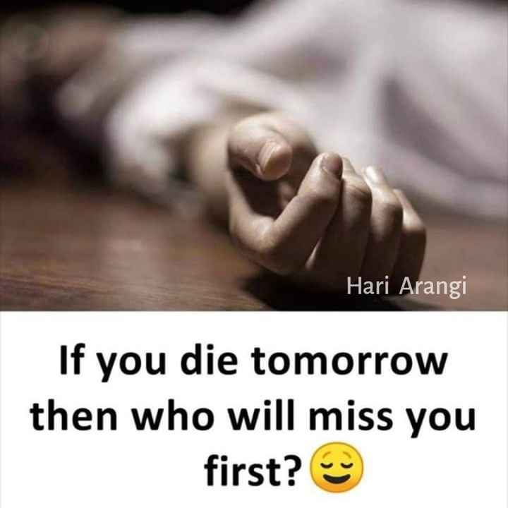 miss u - Hari Arangi If you die tomorrow then who will miss you first ? - ShareChat