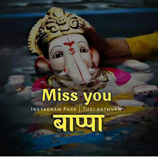 miss you 😢 - ( C ( C INSTAGRAM PAGE TUZIAATHVAN Miss you बाप्पा - ShareChat