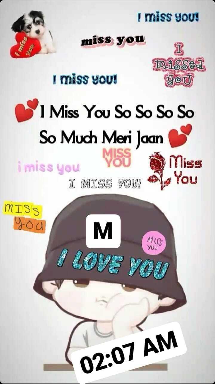 😢miss you 😢 - i miss voor I miss you ! miss you Missed I miss you ! ஜா I Miss You So So So So So Much i miss you You Miss I MISS YOU ! You MISS you M MISS yuu I LOVE YOU 02 : 07 AM - ShareChat