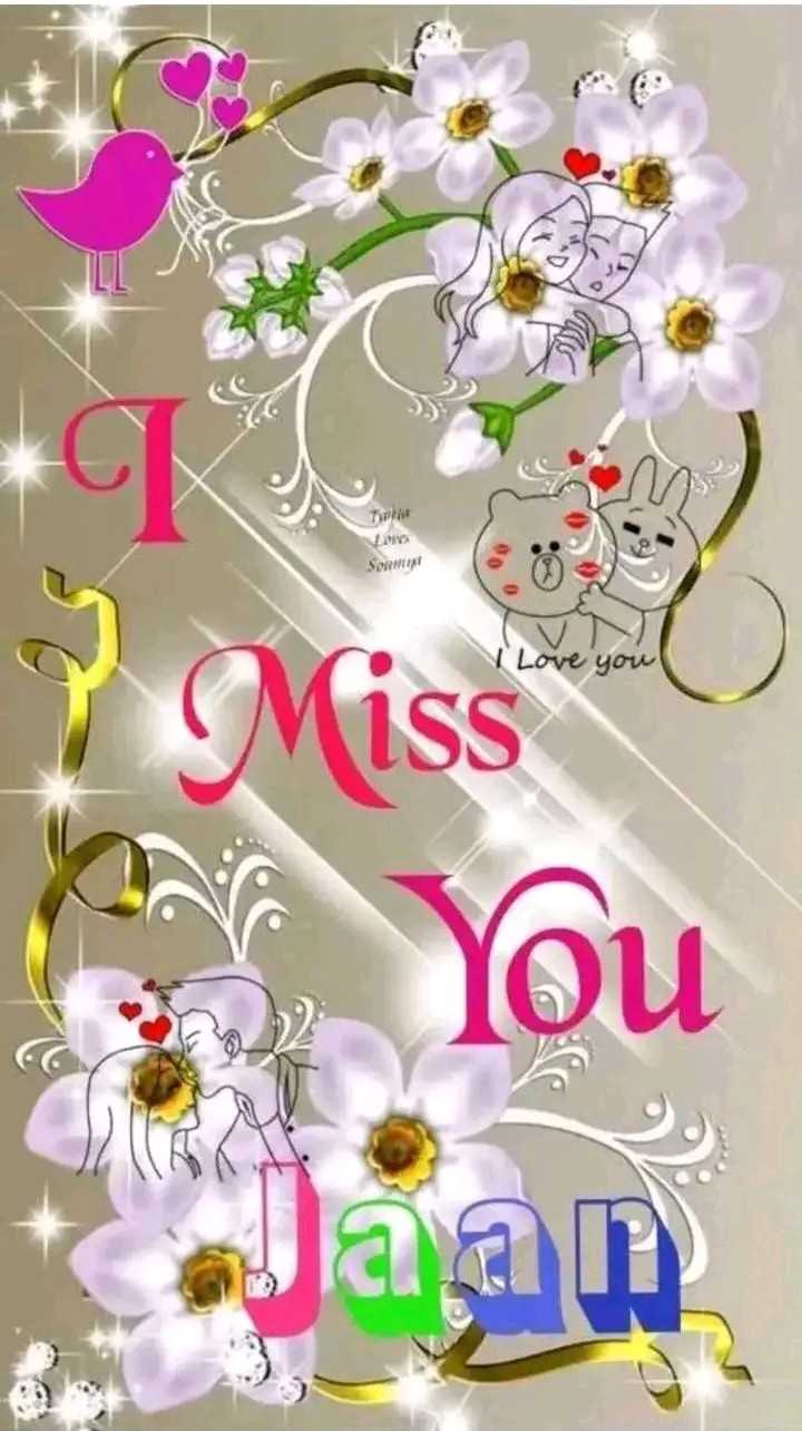 miss you 😭😭😭😭😭😭😭😭😭😭😭😭😭😭😭😭😭😭😭😭😭😭😭😭😭😭😭😭😭 - von SON I Love you You Jaan - ShareChat