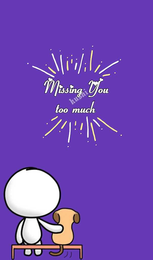 😢miss you 😢 - Wissing Cou UU - ShareChat