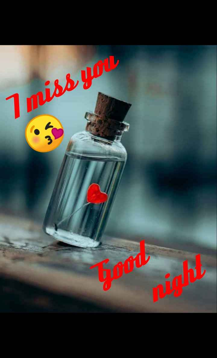 miss you - 7 miss you - ShareChat