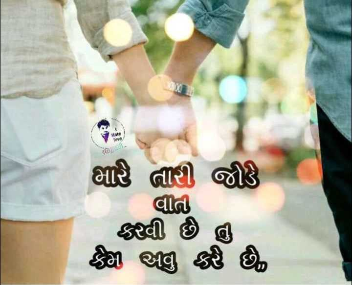 miss you 😭😭😭 - ShareChat