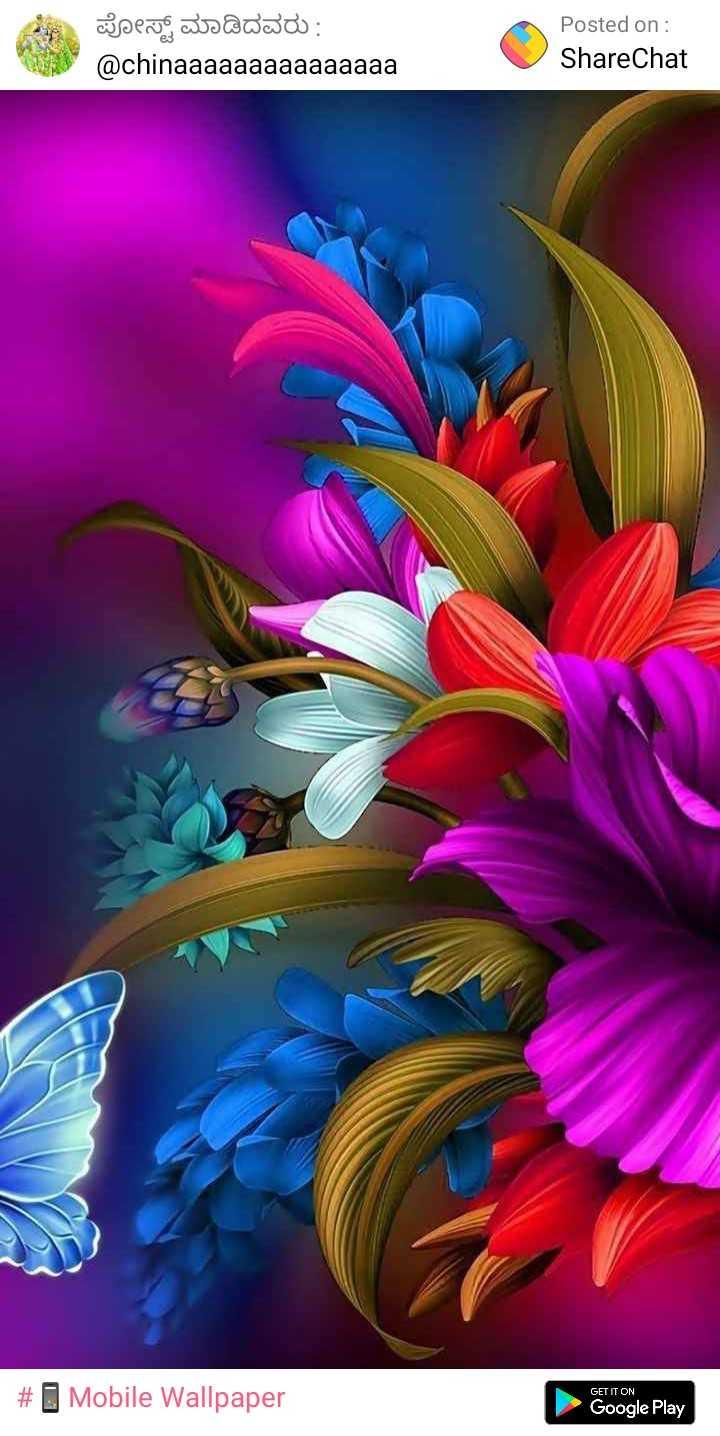 Mobel Walpepar Images ಹ ಗ ನ ವ Sharechat India S Own Indian Social Network