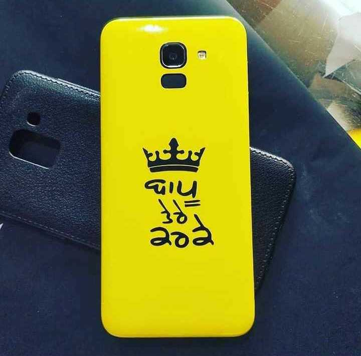 mobile cover - ShareChat