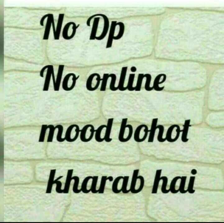mood  off😫 - No Dp No online mood bohot kharab hai - ShareChat