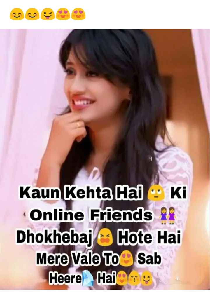 moody girl - Kaun Kehta Hai - Ki Online Friends 98 Dhokhebaj Hote Hai Mere Vale TO Sab Heere Maio is - ShareChat