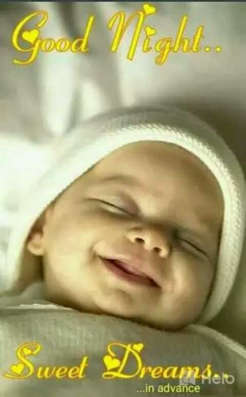 🌻morning🌻 - Sweet Dreambero . . . in advance - ShareChat