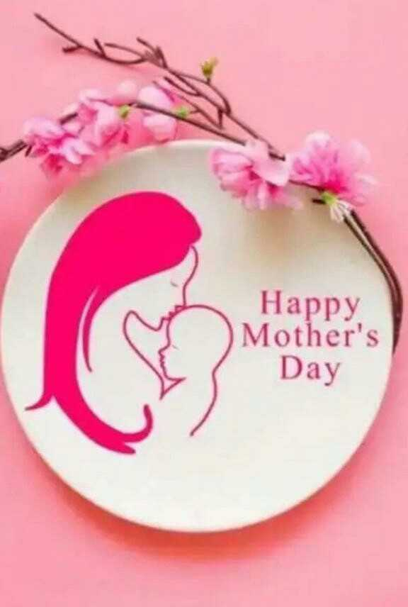 mother - Happy Mother ' s Day - ShareChat