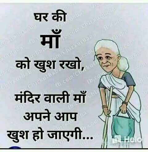 #mother - ShareChat