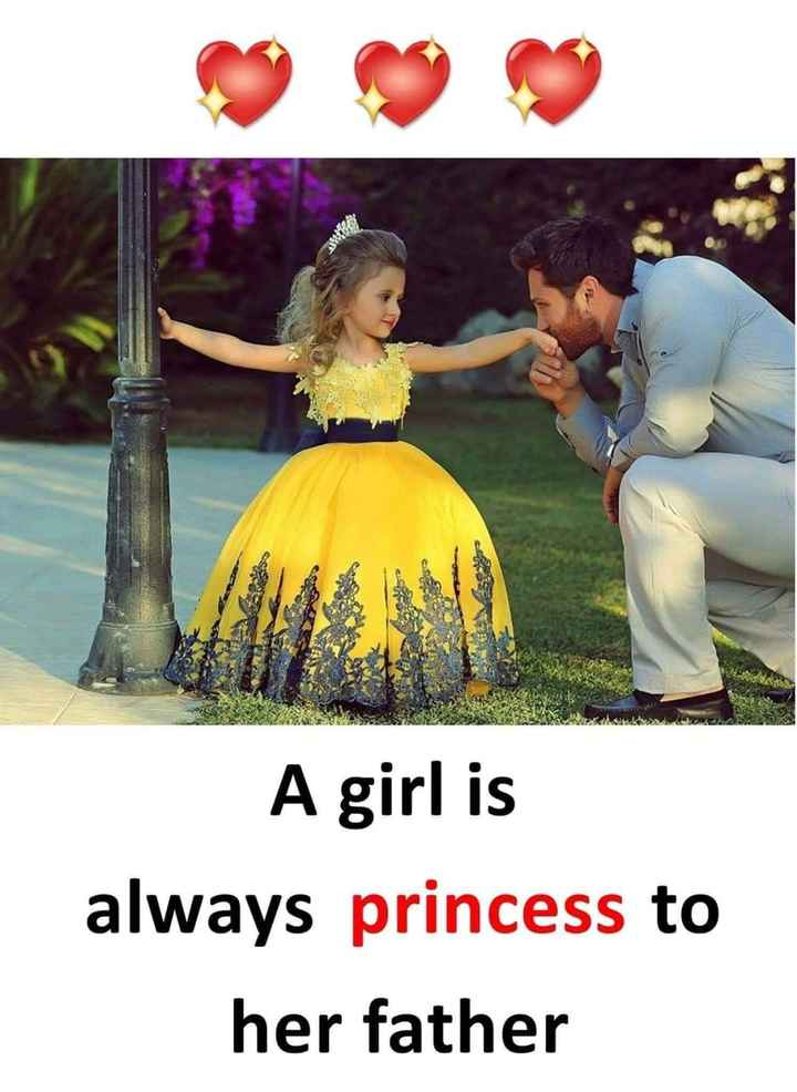 mother father loves - A girl is always princess to her father - ShareChat