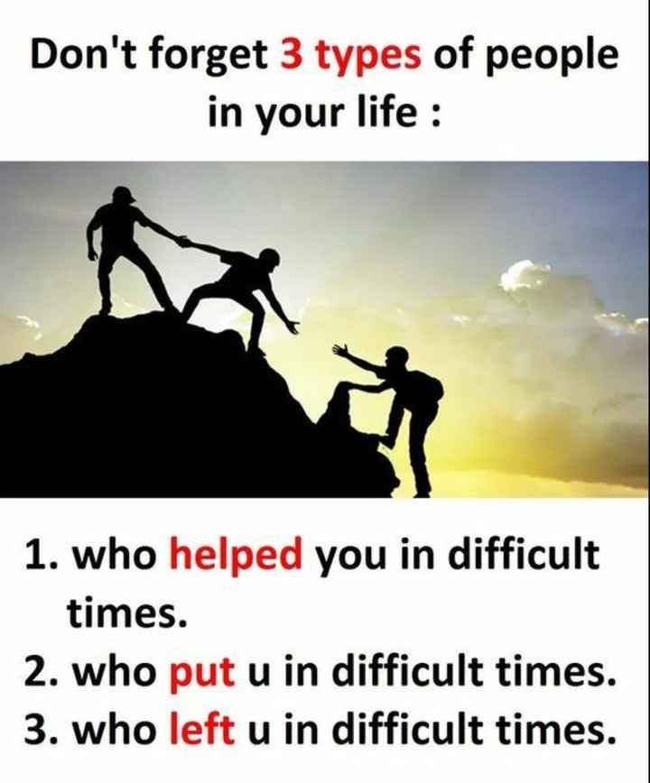 motivational - Don ' t forget 3 types of people in your life : 1 . who helped you in difficult times . 2 . who put u in difficult times . 3 . who left u in difficult times . - ShareChat