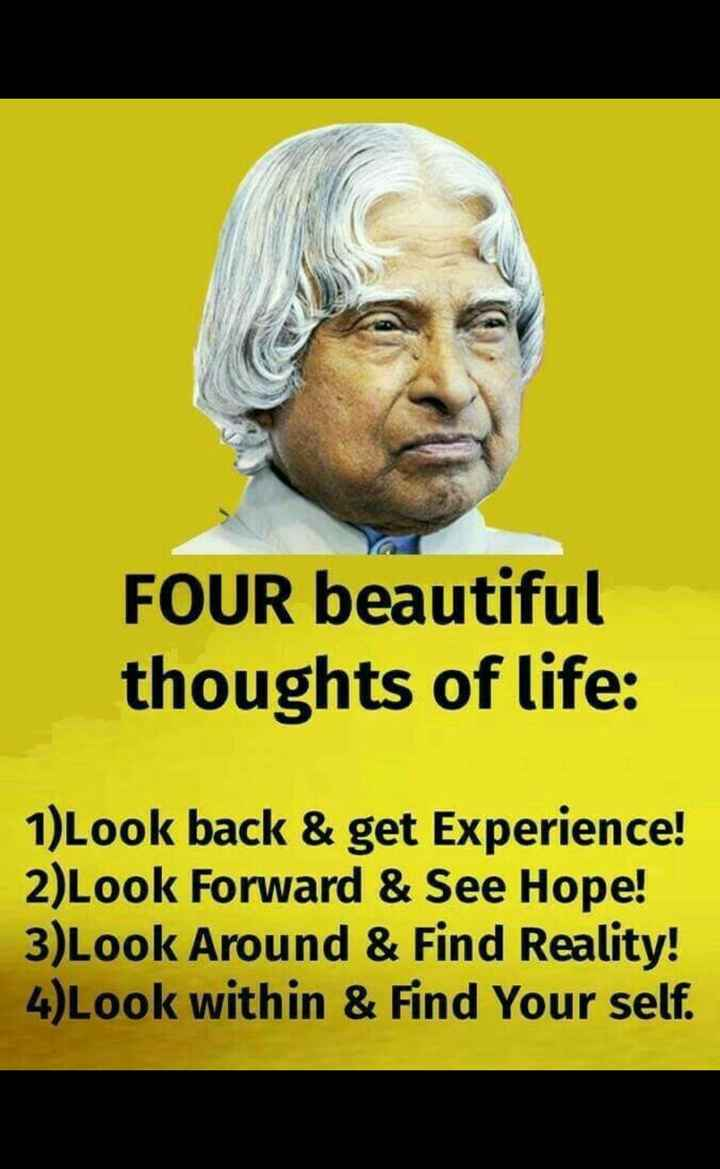 💭 motivational thoughts - FOUR beautiful thoughts of life : 1 ) Look back & get Experience ! 2 ) Look Forward & See Hope ! 3 ) Look Around & Find Reality ! 4 ) Look within & Find Your self . - ShareChat