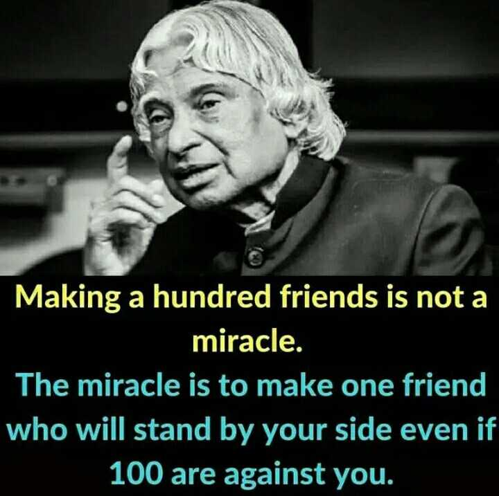 motivation qoute - Making a hundred friends is not a miracle . The miracle is to make one friend who will stand by your side even if 100 are against you . - ShareChat