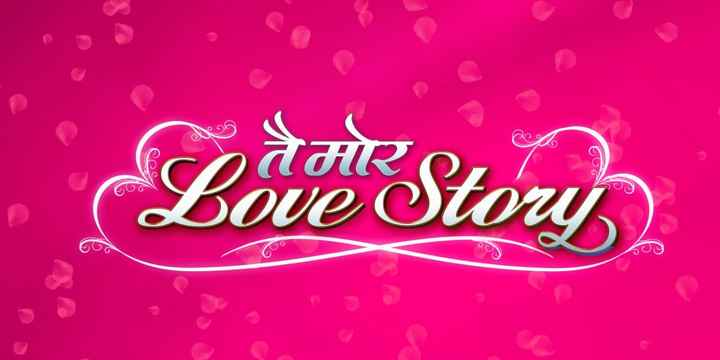 movie clip - cos Love Story Old Jo - ShareChat