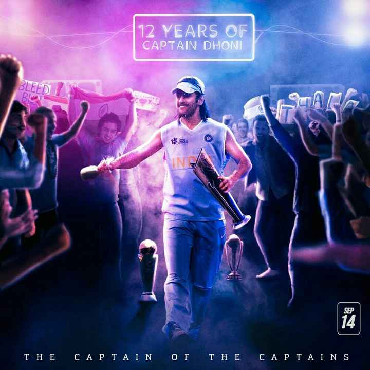 msd fans - 12 YEARS OF CAPTAIN DHONI SEP Τ Η Ε C Α Ρ Τ Α Ι Ν Ο Ε Τ Η Ε C Α Ρ Τ Α Ι Ν S - ShareChat