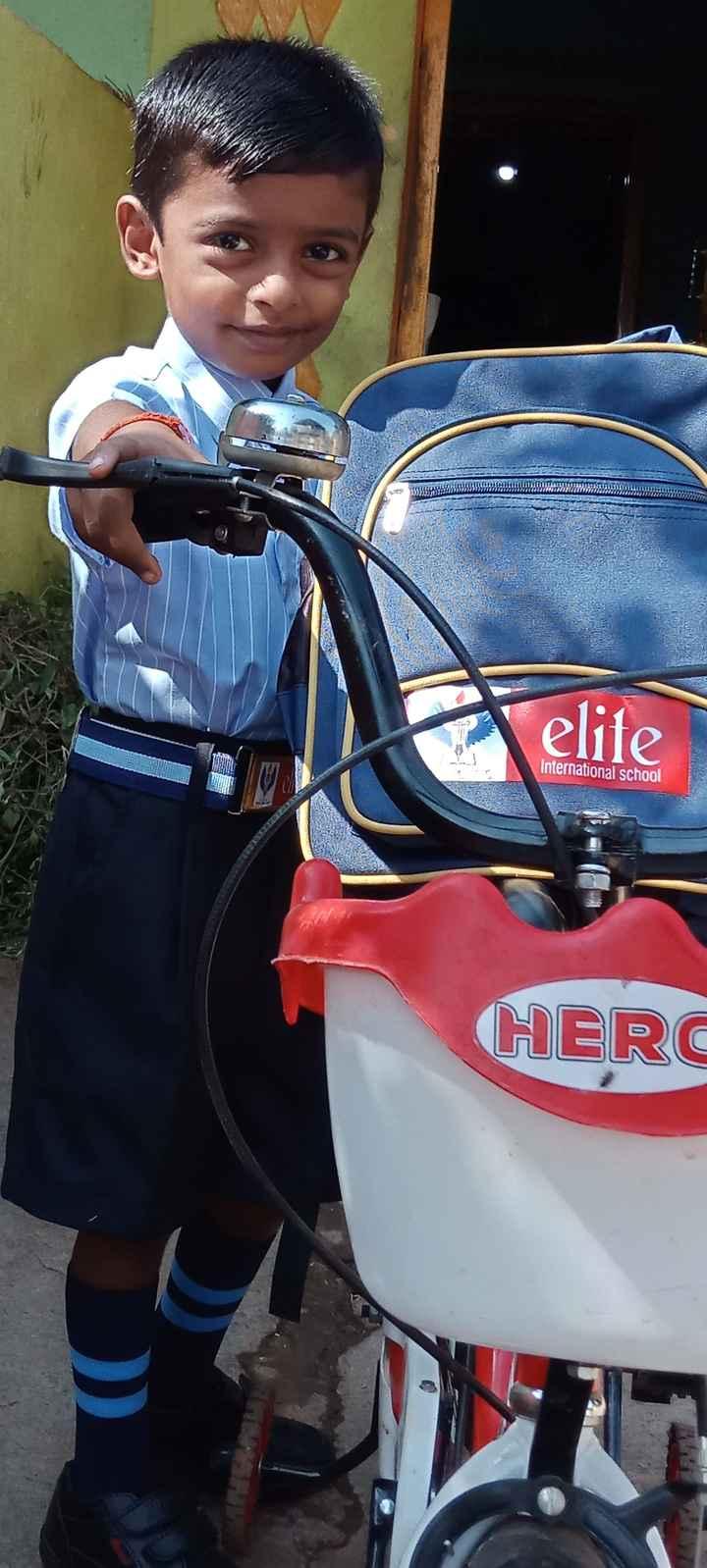 muddu hrudaya - TOTT 1 elite International school HERC - ShareChat