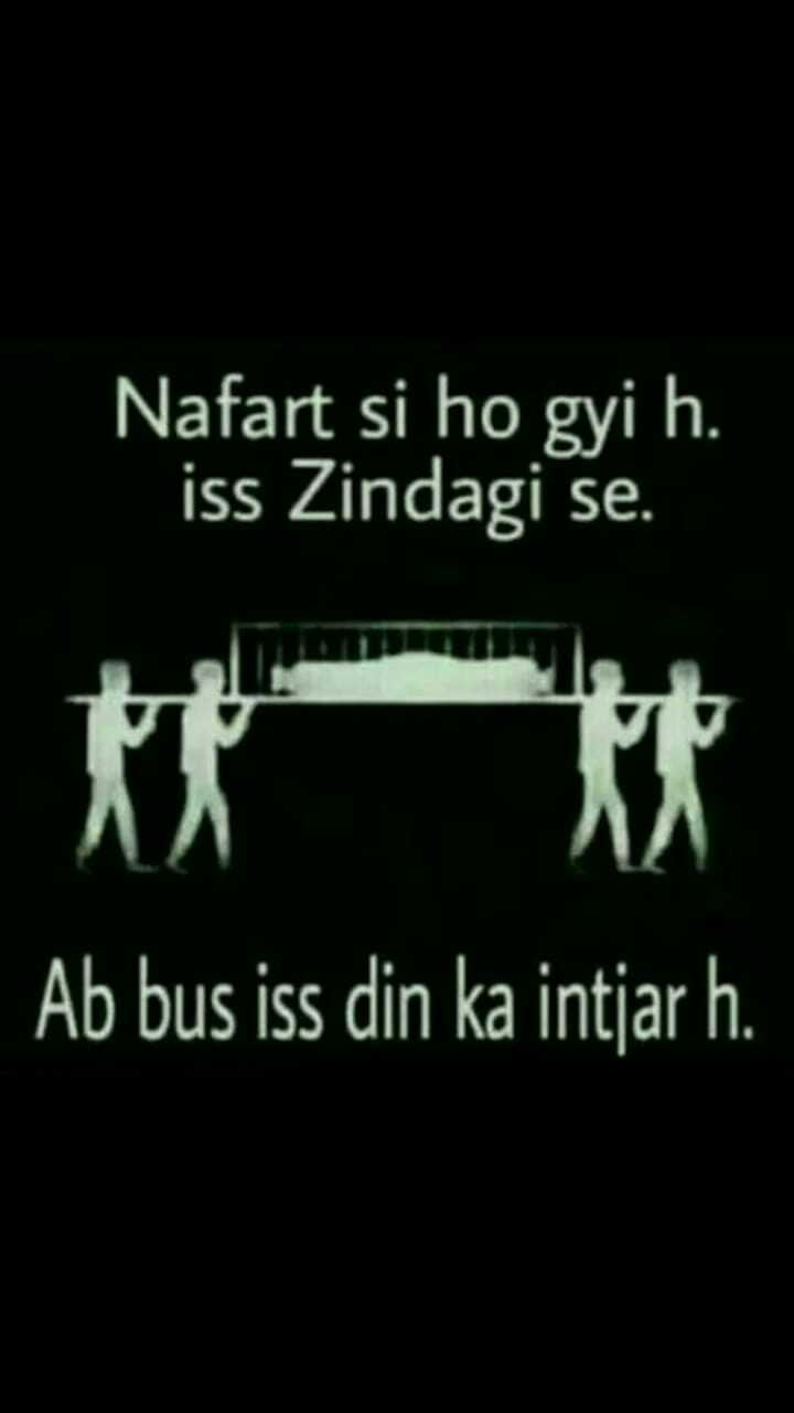 mud off 😢😢 - Nafart si ho gyi h . iss Zindagi se . Ab bus iss din ka intjar h . a - ShareChat