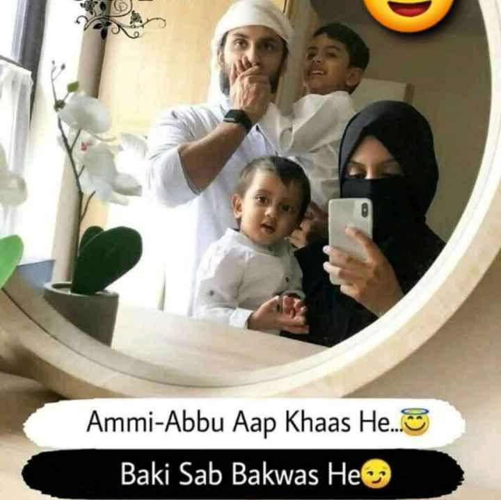 mummy papa - Ammi - Abbu Aap Khaas He . . Baki Sab Bakwas He - ShareChat